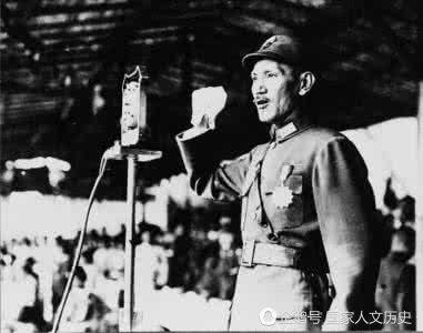 蒋介石:只要有这三个省,失去再多国土都能收回来!