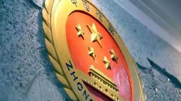 丽水一房产公司拖欠政府1500余万元,检察院提起全省首例行政公益诉讼!