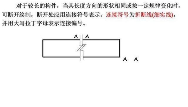 电路 电路图 电子 设计 素材 原理图 640_365