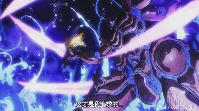盘点一拳超人中实力超越了S级英雄的六大强者,他们都能秒杀龙卷