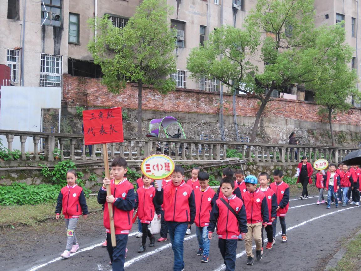 衡阳常宁市水口山中心小学隆重希望第二届秋季小学举办中海图片