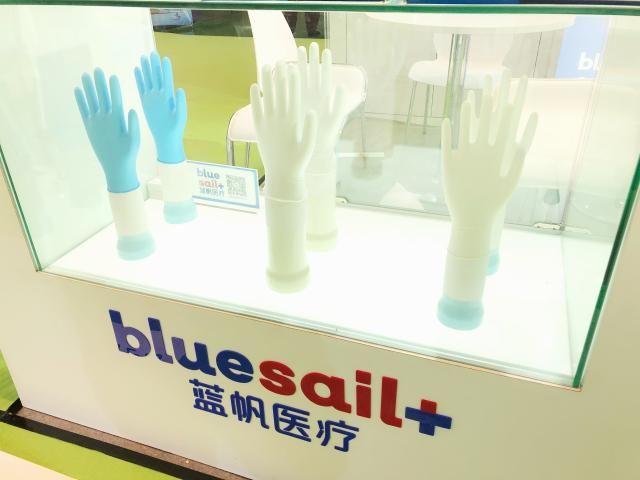 国际口腔设备展览会暨技术交流会正在进行中,蓝帆医疗图片