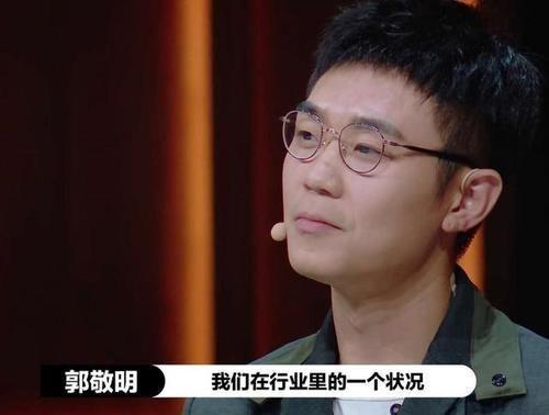 《演员请就位》能说的张大大遇上会说的郭敬明,真是一出好戏