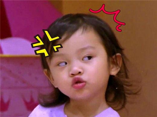 搞笑段子:女子相亲留了男方QQ号,加好友后她说不合适,只为QQ