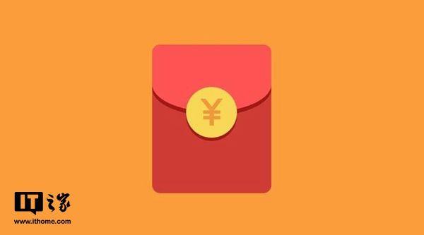 """马化腾:微信红包是""""带着钱的表情包""""图片"""