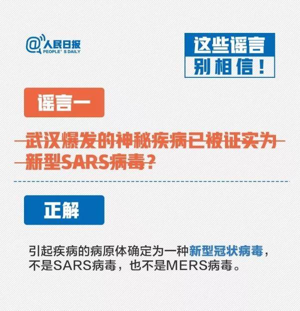 新型冠状感染肺炎杭州哪里