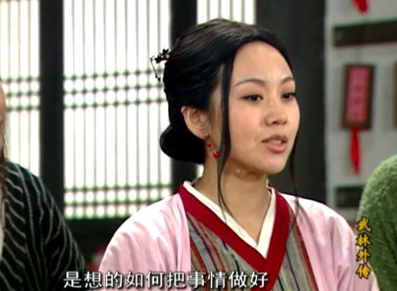 武林外传 11年,编剧宁财神吸毒,姚晨变恶之花,沙溢成综艺咖