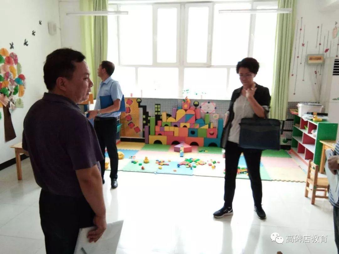 河北省教育厅党组副书记、副厅长韩俊兰莅临高