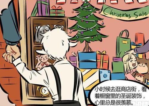 圣诞收到礼物文案