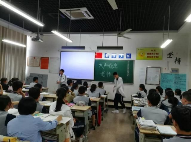 郑州求是高中:记求是高中年级高中大声说出老v高中高一德清私立图片