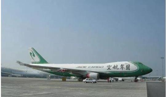顺丰航空正式接收阿里拍卖两架波音747货机