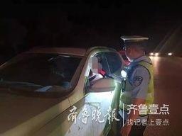 日照通报6名涉嫌危险驾驶罪的犯罪嫌疑人!