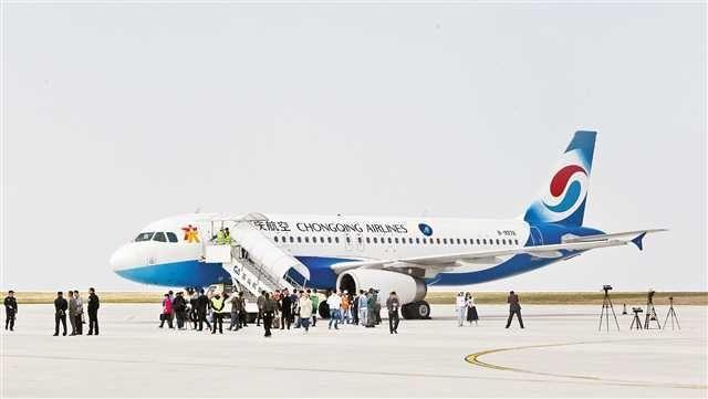 巫山机场试飞成功具备了通航条件