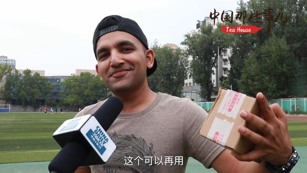 <b>【中国那些事儿】垃圾分类成新时尚 歪果仁怎么看?</b>