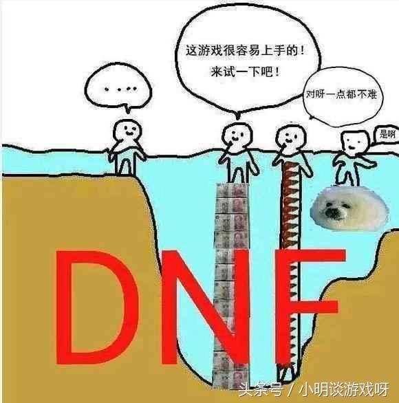 DNF:国服第一肝帝出现 全职业点亮,玩家:大佬惹不起,惹不起