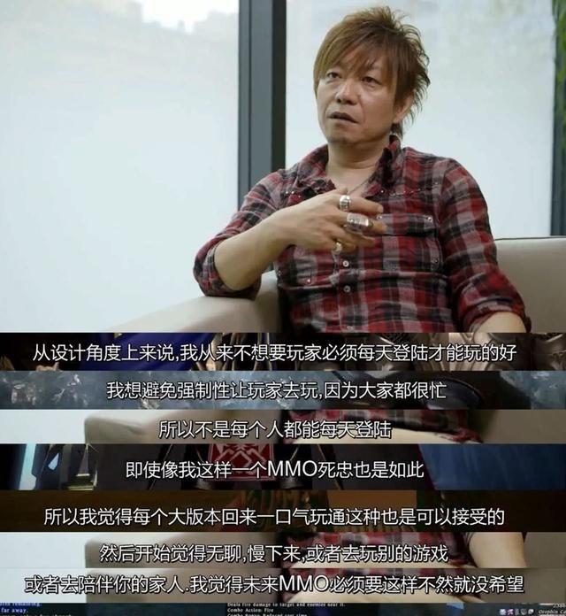 《最终幻想14》:最适合单机玩家的MMORPG