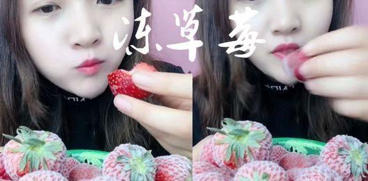 """夏天万物皆可""""冻"""",躲过草莓,扛过泡面,看到最后牙都""""哆嗦"""""""