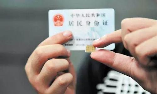 在哪里可以买到真实姓名的手机号码卡?实名手机号码的三种注册方法
