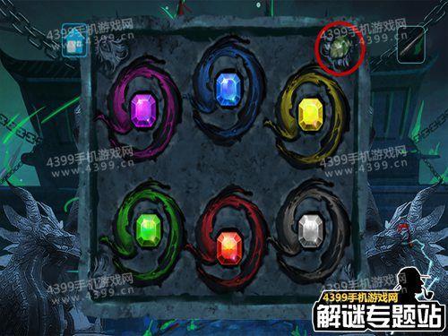 密室前进v密室笔记2攻略向主墓逃脱fate全攻略图片