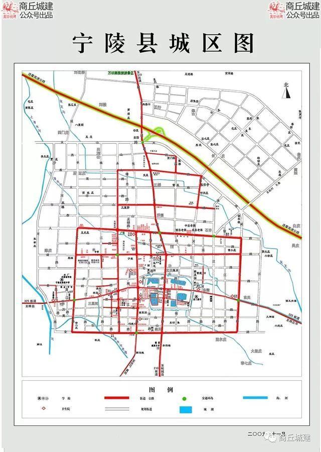 2020年河南商丘市gdp_商丘市地图