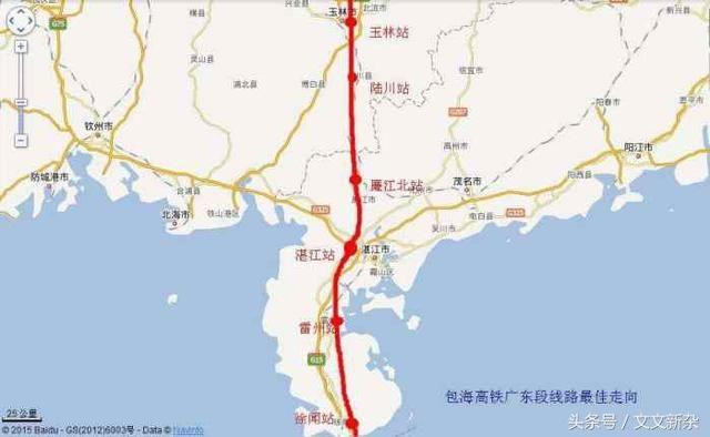 东雷高速加快建设;汕湛高速今年12月开通;广东省滨海公路湛江段徐闻