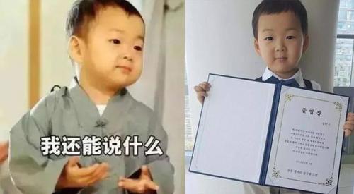 当年表情里的孩子,现在已长大了,还认得他们冷字真人包图片的表情带图片