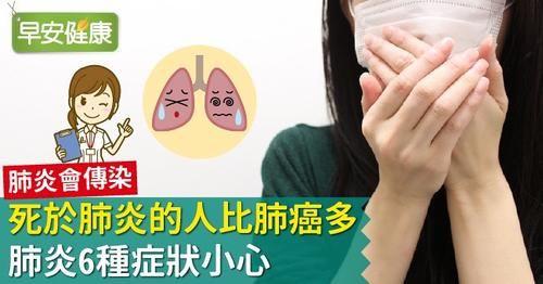 武汉现肺炎sars