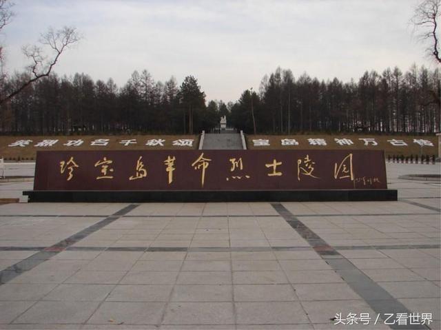 黑龙江宝清县三个值得一去的旅游景点,喜欢的不要错过
