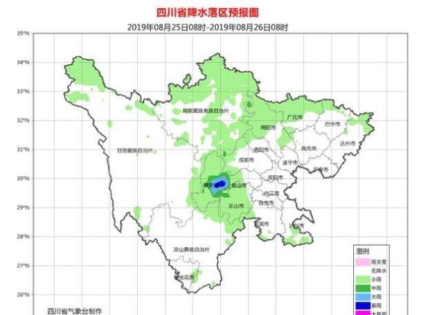 <b>四川省早间天气预报(8月25日)</b>