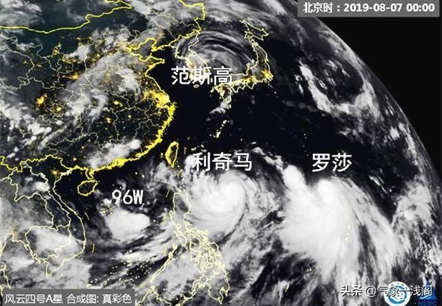 8号台风刚走,利奇马指向我国,日本逃过一劫?权威预报:不一定