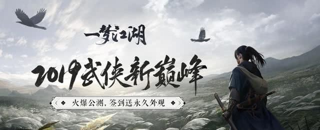 《楚留香》更名《一梦江湖》新门派太阴逐光而至全新剧情开启