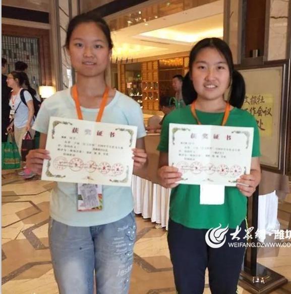 昌邑一中两全国生在名学高中v全国中分别获作文国家图片画画教学图片