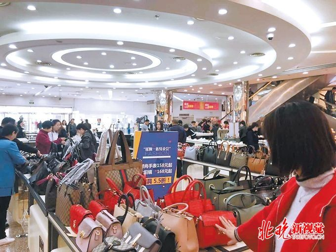 北京27年赛特商场闭店清仓甩货老百货如何转型才能再迎春天?