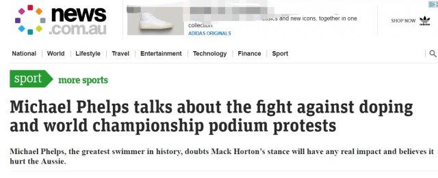 菲尔普斯炮轰国际泳联不作为!质疑霍顿行为难有实质影响