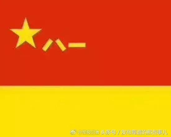 军旗系列 中国人民解放军 火箭军
