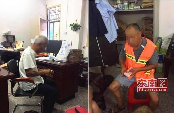 【精彩】莆田仙游一房地产公司竟拖欠门卫、环卫工人工资法院出手帮追回