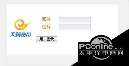 浏览器输入192.168.1.1后出现中国电信登录页面