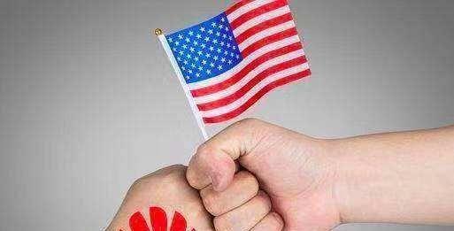 可喜可贺华为出手解雇美国分部员工导致美国数百万人失业