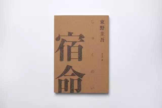 论排版设计,中文字体排版设计是a需求的需求景观设计的城市图片