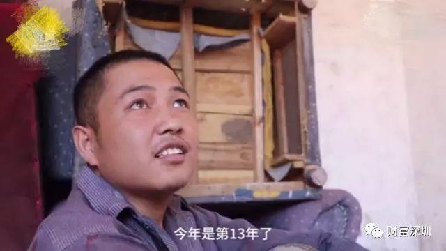 """社会百态现温暖!""""中国梦""""的实现,也有底层劳动者的汗水"""