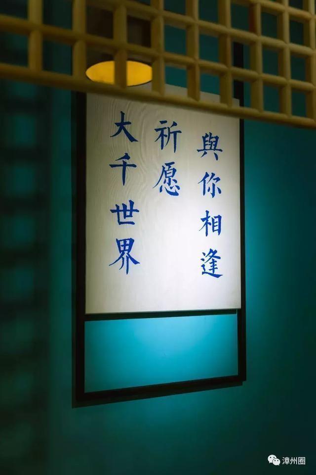 漳州开了9年的肠粉,变了!