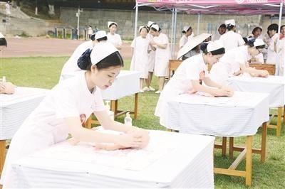 漳州卫生职业学院举办校园开放日活动