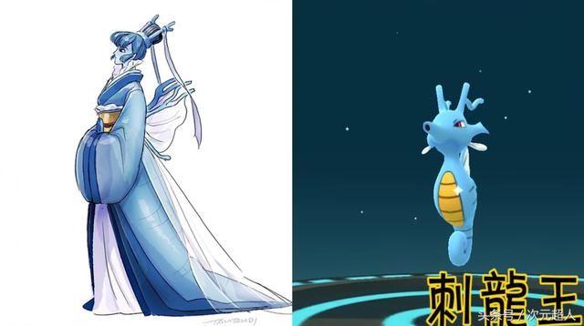 神奇宝贝之精灵守护者_如果神奇宝贝拟人化了,洛奇亚和凤王不愧为神兽,还是