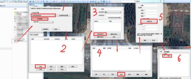 把CAD导入的奥维地图中2012cad已经提示过期图片