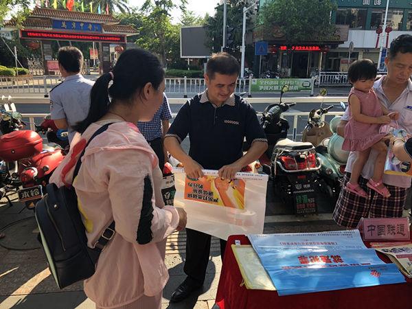"""万宁开展2018""""三电""""设施安全保护宣传月活动"""