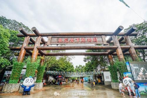 第一次听到东莞寮步香市动物园的朋友可能会好奇,为什么动物园在寮步