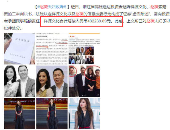 <b>赵薇败诉后传来好消息,与66岁张艾嘉同框满满少女感</b>