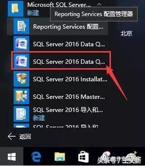 今日分享全系列SQL Server资源、有需要的抓紧噢、你懂的! 7