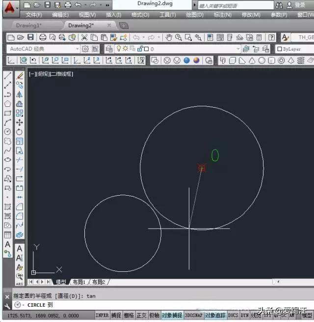 关于CAD的那点小事,你知道CAD中用tan快cad梁线v小事图片