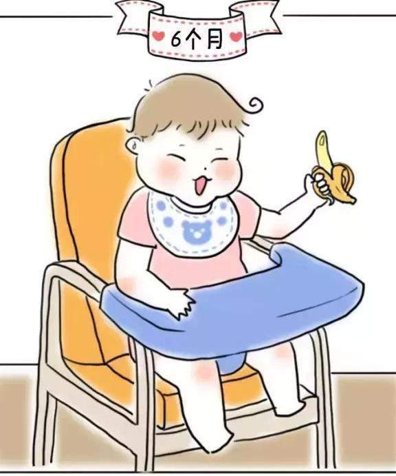 宝宝体重矢量图